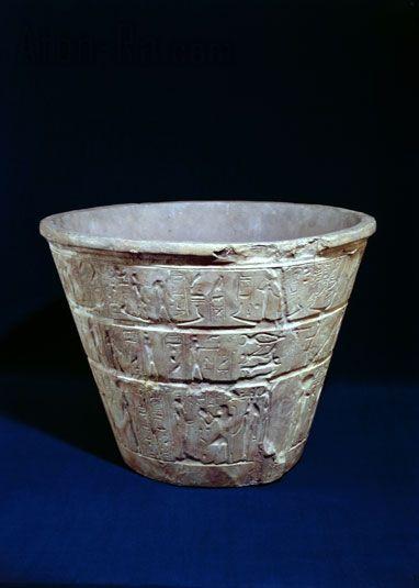 Clessidra Ad Acqua Egiziana.Strumenti Di Misura Dell Antico Egitto