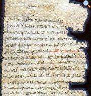 papiro di Unamon